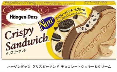 【写真を見る】味わいも食感もチョコレートクッキーのおいしさが堪能できる「クリスピーサンド」