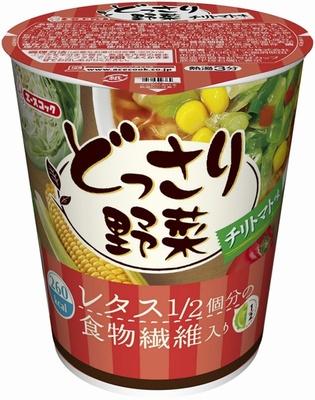 4月1日(月)発売!「どっさり野菜チリトマト味ラーメン」