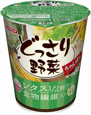 【写真】レタス1/2個分の食物繊維がとれる「どっさり野菜 ちゃんぽん」