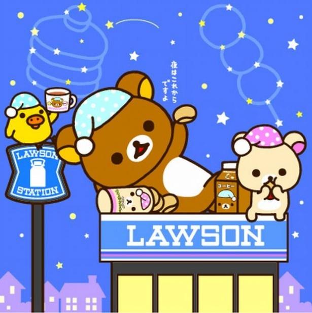 ローソンのお店の上でだらだらごろんとするリラックマ「夜ふかしテーマ」