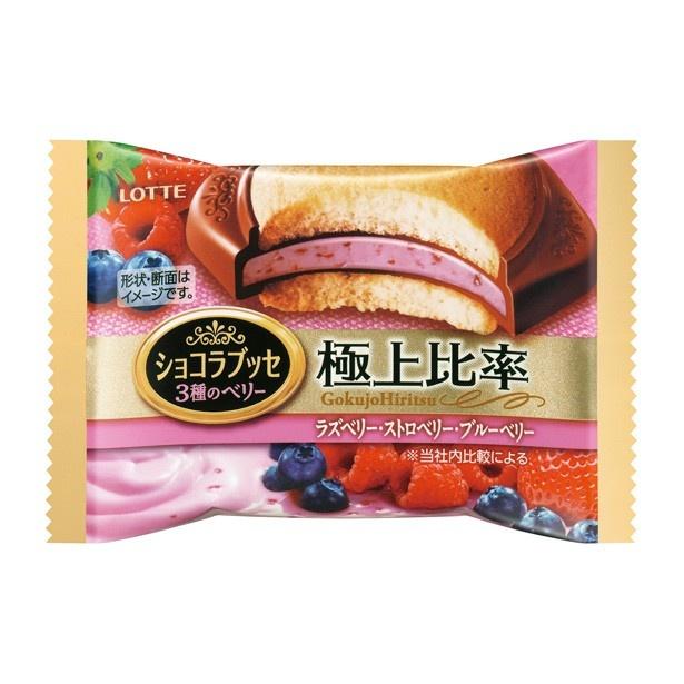 「極上比率 ショコラブッセ 3種のベリー」は3月19日(火)発売
