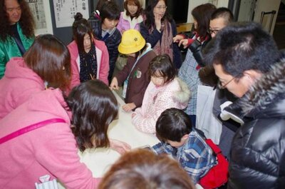 大人も子供も、楽しみながら防災を学ぶことができる
