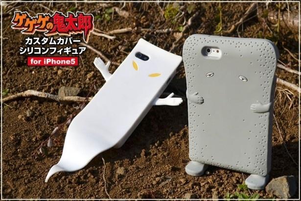 ぬりかべ、一反もめんのiPhoneケースが登場!