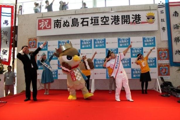 【写真を見る】島民と軽快なダンスを披露した岡村など任命式の様子はコチラ