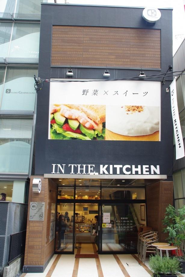 恵比寿駅西口目の前だから出社前の朝食にも最適