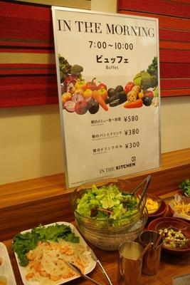 モーニングビュッフェでは新鮮野菜や温かいフレンチケーキ食べ放題