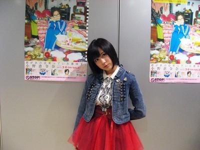 新曲『君があの日笑っていた意味を。』を発表した小野恵令奈(19)