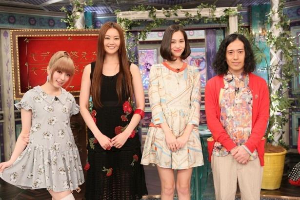 きゃりーぱみゅぱみゅ、観月ありさ、水原希子、ピース・又吉直樹(写真左から)