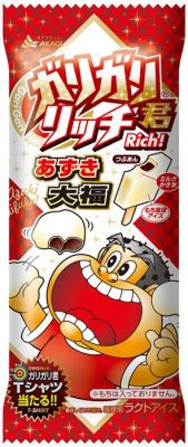 さまざまな新味が発売される「ガリガリ君」シリーズ