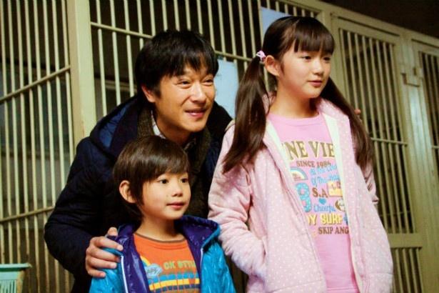 彰司と親子の絆が描かれる