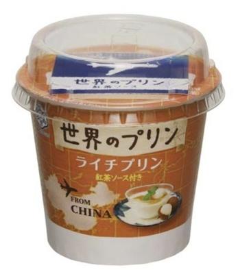 【写真を見る】中国からはミルクとライチが絶妙な「ライチプリン」