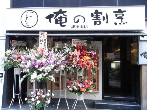 ミシュラン星付きの名店で活躍した一流料理人たちが集った