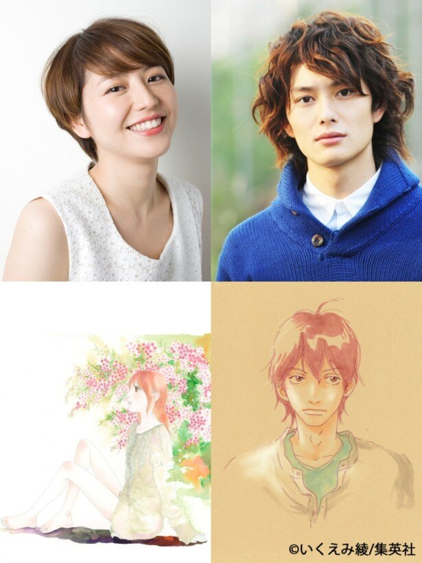 【写真を見る】瀬戸カンナを演じる長澤まさみ、赤沢禄を演じる岡田将生