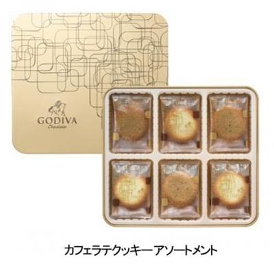 クッキー18枚入り(カフェラテ9枚/ショコラ9枚)