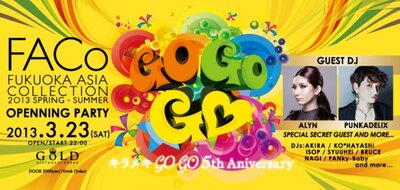 FACo (福岡アジアコレクション) 2013 SPRING-SUMMER OPENING PARTY in GOLD