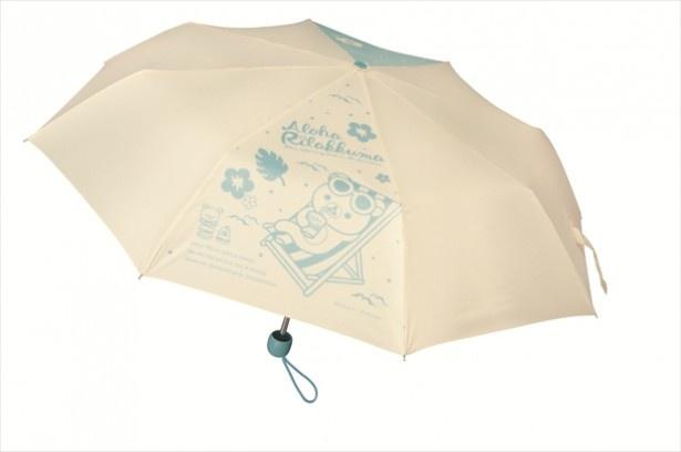 D賞は、リラックマの一番くじで初登場の折りたたみ傘