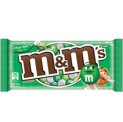 新フレーバー「M&M'Sクリスピーミント シングル」(100円)が発売