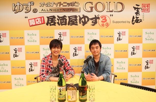 普段とはひと味違うトーク&ライブを披露してくれる、ゆずの北川悠仁さんと岩沢厚治さん