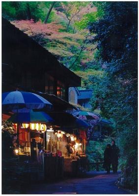 金賞作品・箕面市「滝道の茶屋」