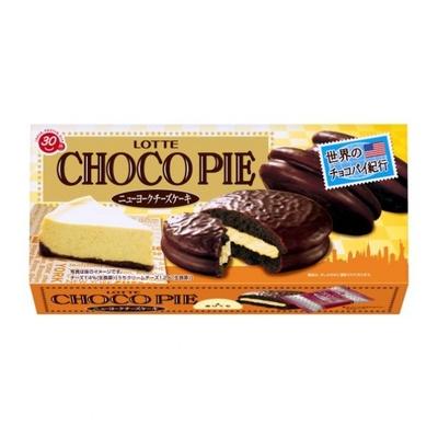 「世界のチョコパイ紀行」シリーズ第一弾「チョコパイ<NYチーズケーキ>」