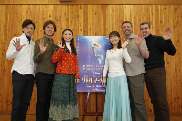【写真を見る】意気込みを語るアリエル役候補の谷村志音(右から3番目)と秋夢子(左から3番目)