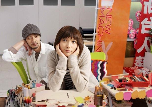 BeeTVドラマ「午前3時の無法地帯」は、3月20日(水)より配信スタート