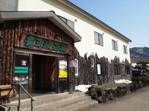 1位に選ばれたのは、100%源泉掛け流しが自慢の「やわらぎの里 豊平峡温泉」(北海道)