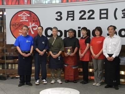 各店舗の店主たちが東京から全国へ味を広めるため集結した