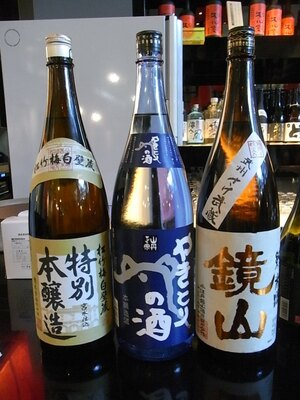 当日オススメのご当地日本酒が飲み比べできる3種セット(780円)