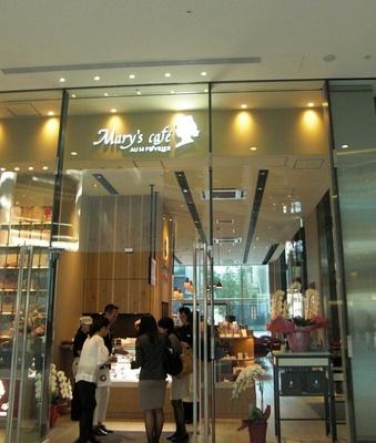 フランスの一ツ星レストランと、チョコ専門店がコラボした世界初出店のカフェ「Mary's cafe」
