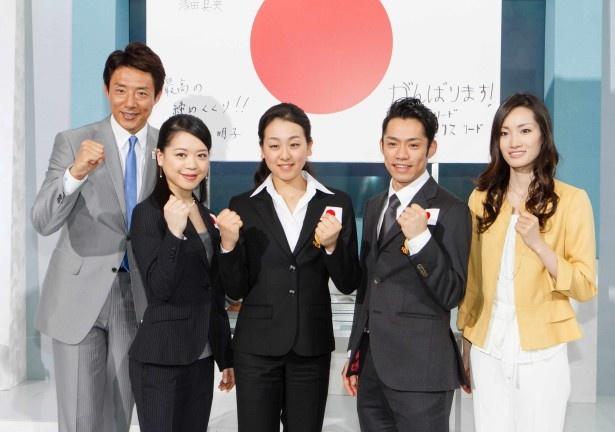 世界フィギュアスケート国別対抗戦2013の日本代表選手が決定!