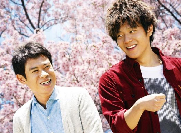 映画『ボクたちの交換日記』は3月23日(土)より公開