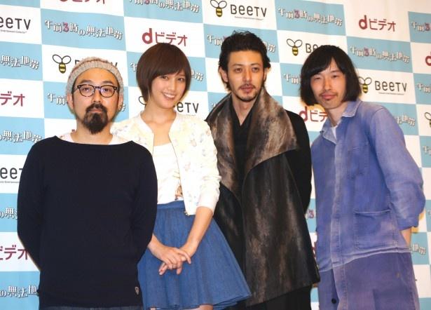 イベントに登場した山下敦弘監督、本田翼、オダギリ ジョー、今泉力哉監督(写真左から)