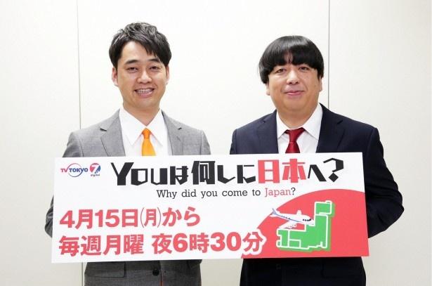「YOUは何しに日本へ?」がギャラクシー賞2013年2月度月間賞に選出された