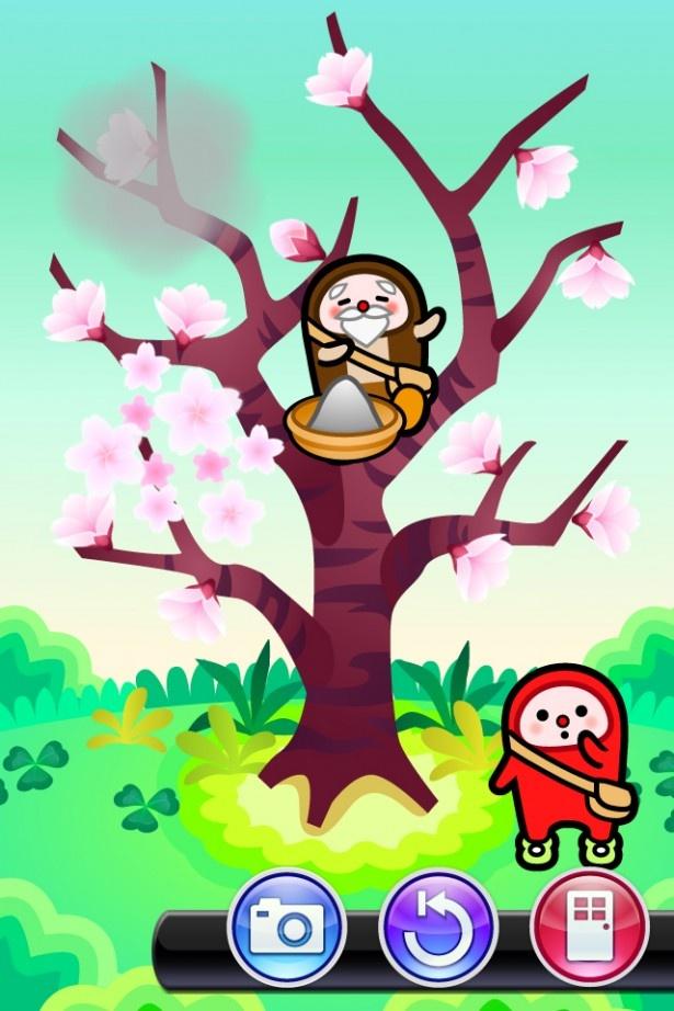 花咲かじいさんに扮した「ゆぴと」のおじいさん「じじと」が、枯れ木に花を咲かせます。