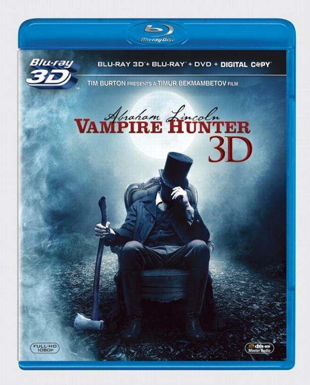『リンカーン 秘密の書』Blu-ray&DVDは発売、レンタル開始中