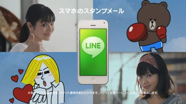 新CM「LINE 劇団 表情練習(スタンプ)篇」 3月23日(土)放映開始