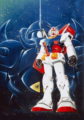「ジ・アニメ」1981年2月号(近代映画社) 表紙原画