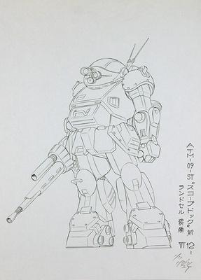 「装甲騎兵ボトムズ」基本設定(決定稿):スコープドッグ ランドセル装備 1983