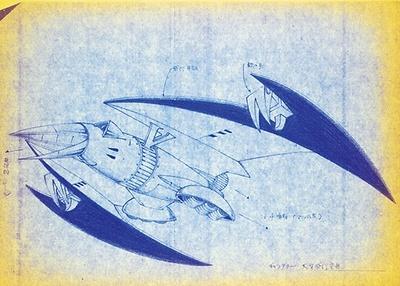 「科学忍者隊ガッチャマン」基本設定(決定稿コピー):アルケオ 1973頃