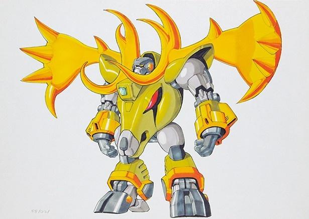 「魔道王グランゾート」企画資料:メガロックス 1988