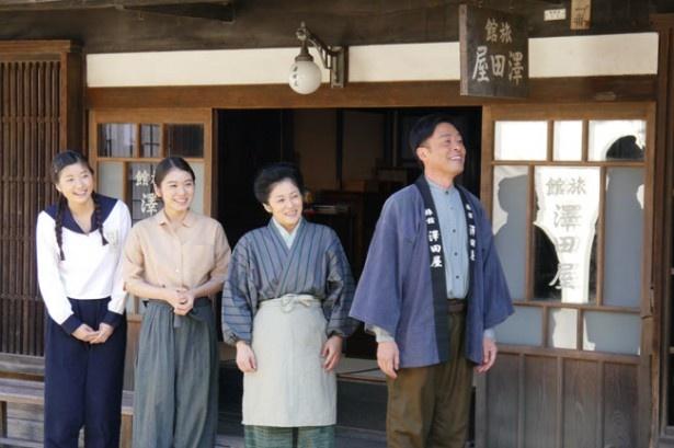 母子が身を寄せる澤田屋旅館はいまも営業している