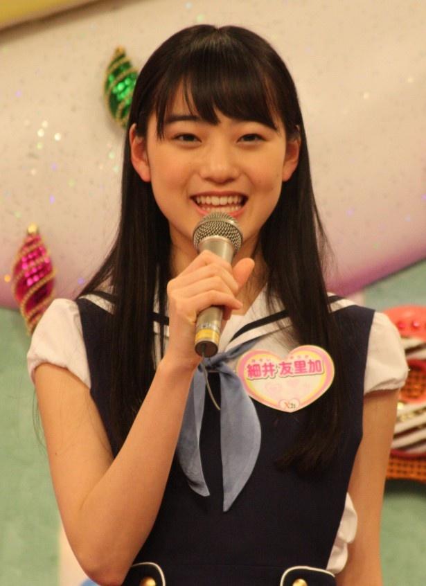 """細井友里加は、「剛力さんから、ゆったりと友里加をあわせて""""ゆったりか""""といただきました!」"""