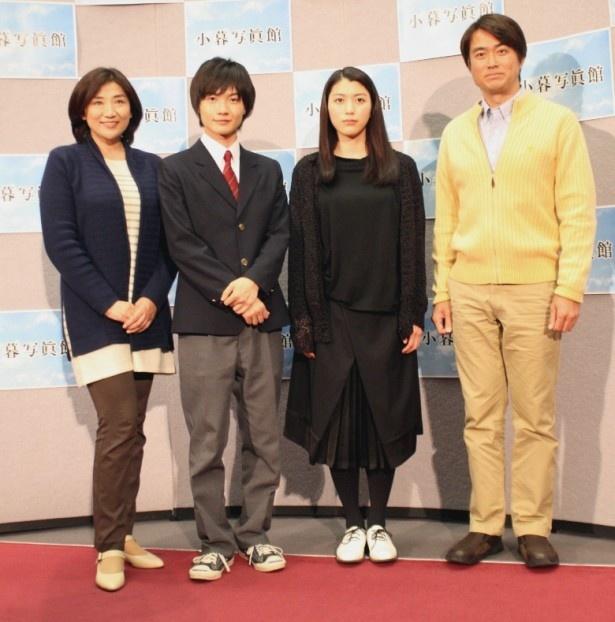 (左から)松下由樹、神木隆之介、成海璃子、石黒賢らが出席した