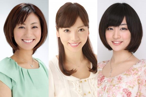 日本テレビ「Oha!4」に新加入する(左から)酒井知佳、加藤多佳子、新井恵理那
