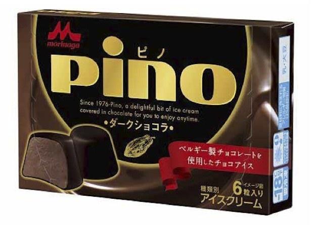 ベルギー製チョコレートを使用したダークチョコのほどよい苦みが大人の味わい