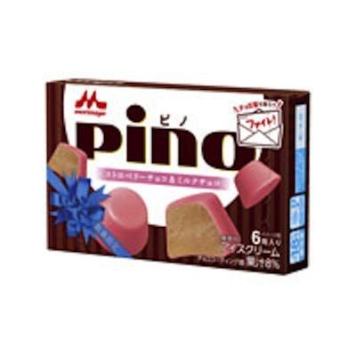 【写真を見る】春の数量限定「ピノ ストロベリーチョコ&ミルクチョコ」