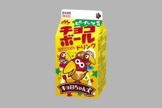 森永乳業×森永製菓の「チョコボールドリンク」が限定発売!