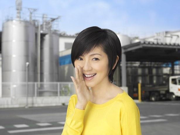 渡辺満里奈が「ダノンビオ」の新テレビCMに出演することになった