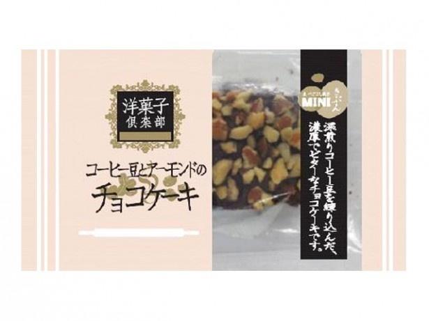店内で提供するオリジナルコーヒー豆を砕いてそのままスイーツに使用!